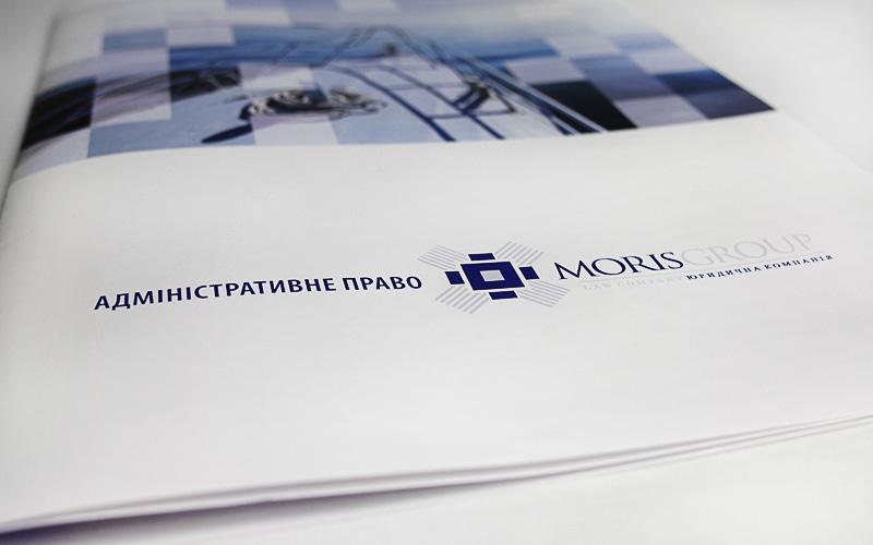 буклет  |MorisGroup |